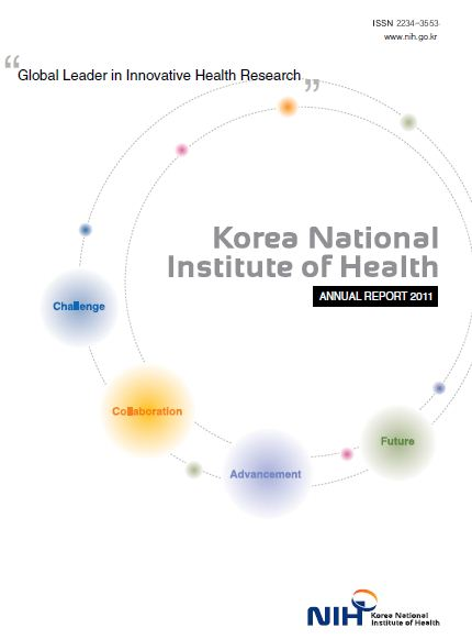 ISSN 2234-3553. www.nih.go.kr. Global Leader in Innovative Health Research. Korea National Institue of Health. ANNUAL REPORT 2011. NIH Korea National Institute of Health